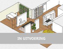 Interieurontwerp Gansstraat, Utrecht